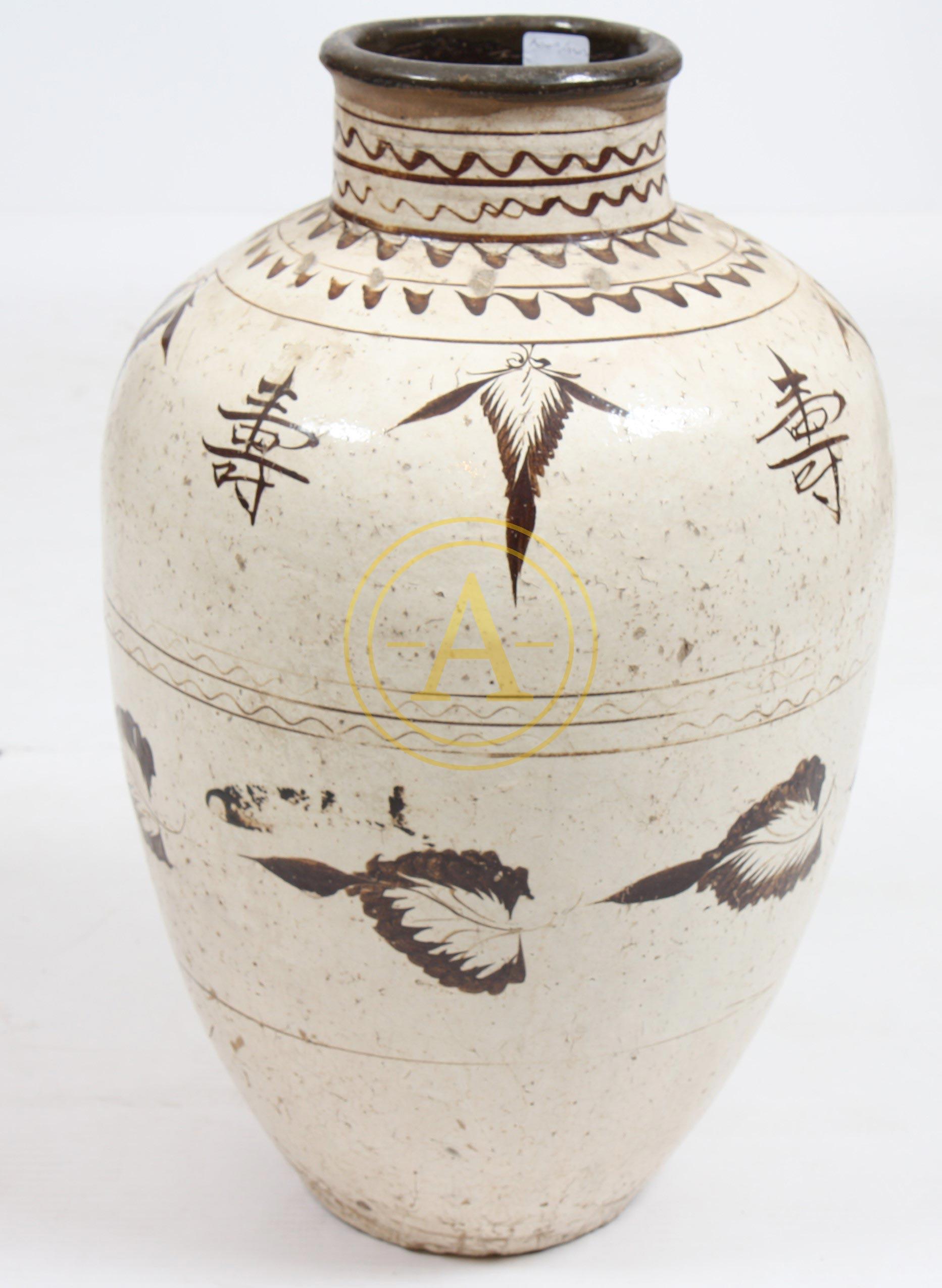 jarre en terre cuite chine antiques trade gallery. Black Bedroom Furniture Sets. Home Design Ideas